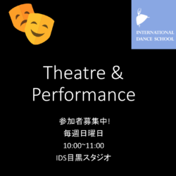 Theatre & Performance