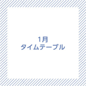timetable-01