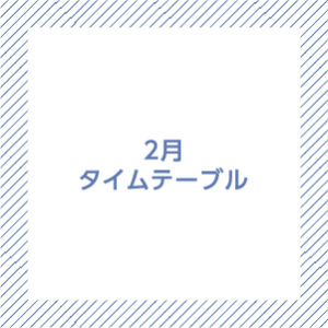 timetable-02