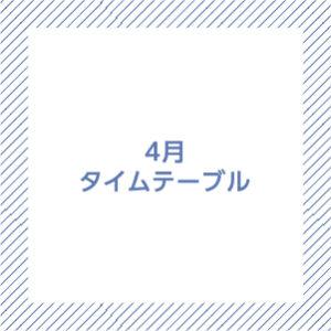 timetable-04