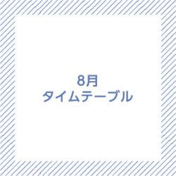 timetable-08