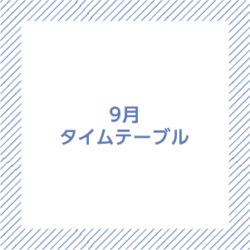 timetable-09