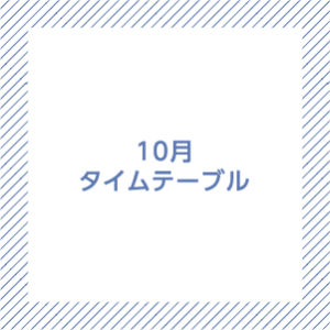 timetable-10
