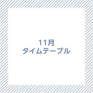 timetable-11
